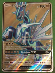 Dialga GX - 125/131 - Full Art Ultra Rare