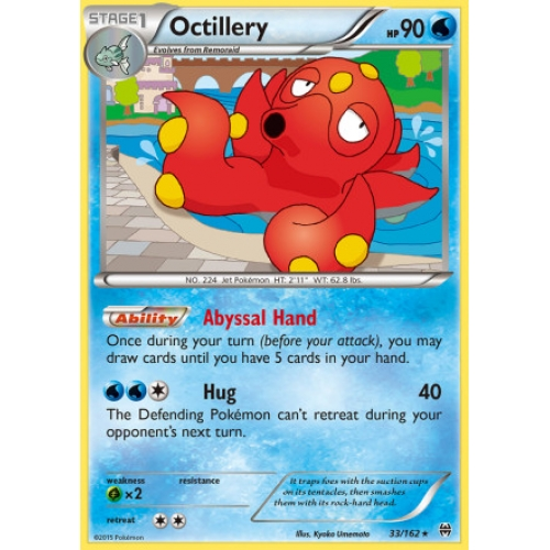Hippopotas 83//162 BREAKthrough Reverse Holo Mint Pokemon Card