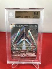 Celesteela GX - Full Art - Japanese GX Battle Boost - Beckett BGS 9.5 GEM MINT - 0011025727