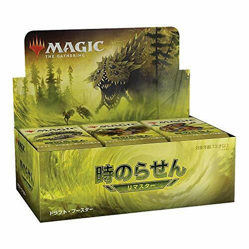 Time Spiral Remastered Japanese Booster Box
