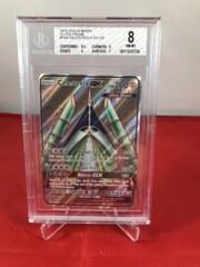 Celesteela GX - Full Art - SM Ultra Prism - Beckett BGS 8 NM-MT - 0011025728