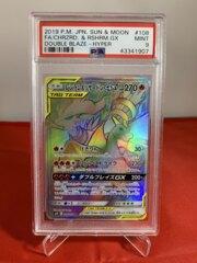 Charizard & Reshiram GX - Secret Rare - Japanese SM Double Blaze - PSA 9 MINT - 43341907