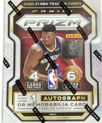 2020-21 Panini Prizm Basketball Blaster Box
