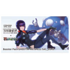 Force of Will: Ghost in the Shell SAC_2045 Booster Pack
