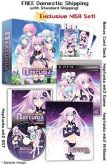 Hyperdimension Neptunia - Limited Edition