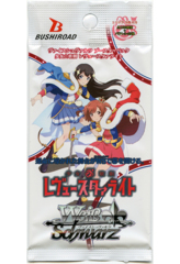 Revue Starlight - Booster Pack