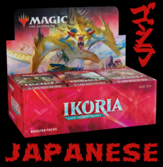 Ikoria: Lair of Behemoths Booster Box JAPANESE (Buy-A-Box Promo & MTG Arena swag bag code included)