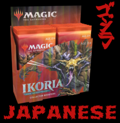 Ikoria: Lair of Behemoths Collector Booster Pack Display JAPANESE (12 Packs, MTG Arena swag bag code included)