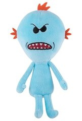 Rick and Morty Galactic Plushies - Angry Mr. Meeseeks