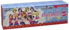 Love Live! Vol.2 Meister Set