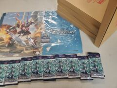 V Booster Set 11: Storm of the Blue Cavalry Sneak Preview At Home Kit