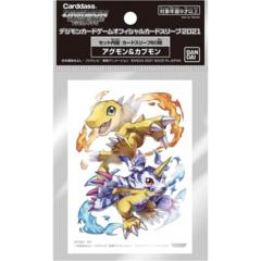 Digimon Card Game Official Sleeve - Agumon and Gabumon