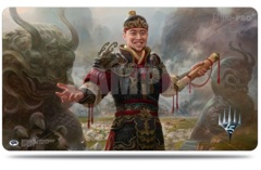 Ultra Pro Magic The Gathering: Masters 25 - Playmat V1 (UP86745)