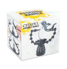 Citadel Assembly Handle 66-16