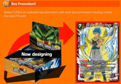 Dragon Ball Super Series 6 Destroyer Kings Preorder - 1 Booster Box