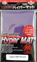 KMC Hyper Mat Card Barriers: Purple
