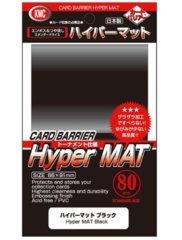 KMC Hyper Mat Card Barriers: Black