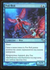 Russian Foil Faerie Swarm _60