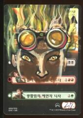 Altered Korean Origins Planeswalker Checklist Card _3387