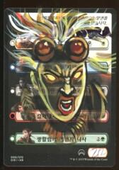 Altered Korean Origins Planeswalker Checklist Card _3388