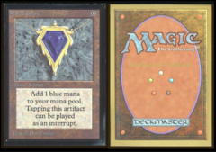 Mox Sapphire _1472 *color fade on edges