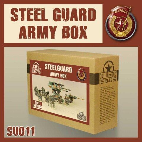 SU011 Steel Guard Army Box