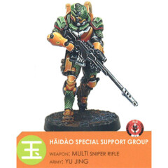(281306) Hǎidào Special Support Group (MULTI Sniper Rifle)
