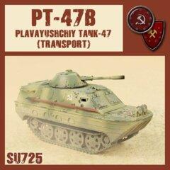 SU725  PT-47B   AMPHIBIOUS TRANSPORT VEHICLE