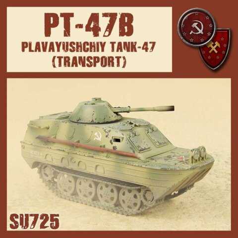 SU725  PT-47B   AMPHIBIOUS TRANSPORT VEHICLE