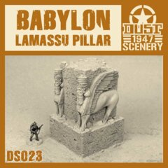 DS023  BABYLON  LAMASSO  PILLAR