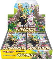 Pokemon TCG Japanese Booster Box - Eevee Heroes