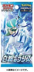 Pokemon TCG Japanese Booster Pack - Silver Lance