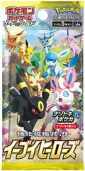 Pokemon TCG Japanese Booster Pack - Eevee Heroes