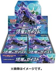 Pokemon TCG Japanese Booster Box - Jet Black Geist