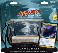Planechase Game Pack 2012 - Night of the Ninja