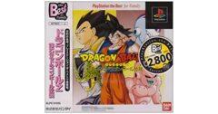 Dragon Ball Z (Japanese Import)