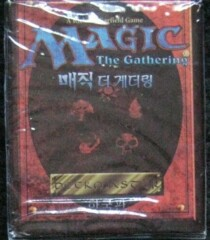 FBB Korean Beta - 4th (Fourth) Edition - Factory Sealed Starter Deck