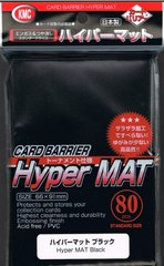 KMC Hyper MAT Black 80ct Standard Sleeves