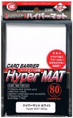 KMC Hyper MAT White 80ct Standard Sleeves