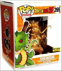 Dragon Ball Z Gold Shenron 6
