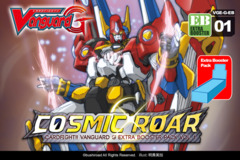 G-EB01 Cosmic Roar Booster Pack