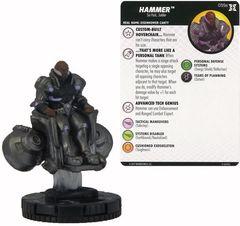 Hammer - 059a - Super Rare