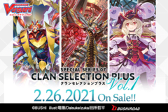 V Special Series 07: Clan Selection Plus Vol.1 Booster Pack