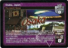Osaka, Japan (Japanese)