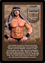 Muhammad Hassan Superstar Set
