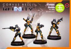 Celestial Guards (281303-0741)