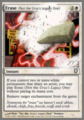 Erase (Not the Urza's Legacy One)