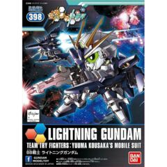 Lightning Gundam build fight