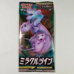 Japanese Sun &Moon Expansion Pack Miracle Twin Booster Pack