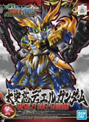 19 Taishi Ci Duel Gundam SD